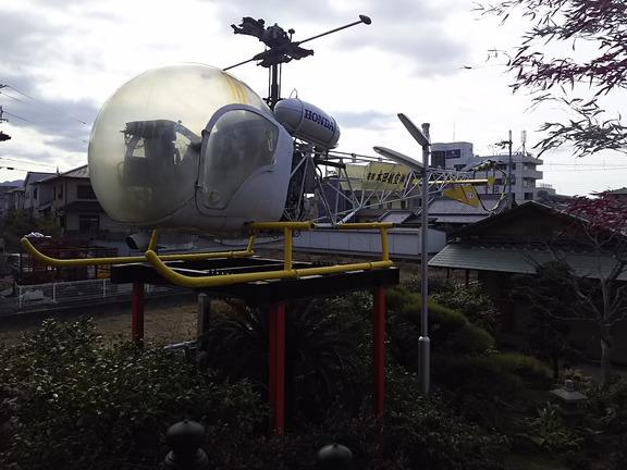 泉州磐船神社 本田航空寄贈のヘリコプター
