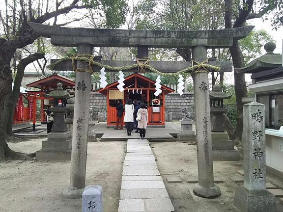 生國魂神社末社 鴫野神社