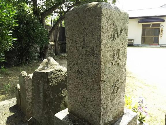 山井神社旧社地 知恩石