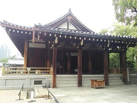 四天王寺 聖霊院太子殿