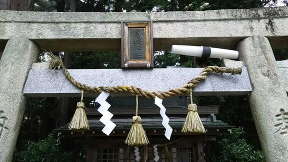 葛城神社 鳥居