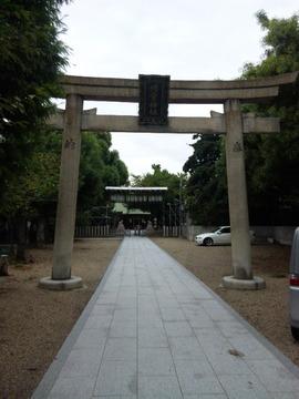 彌榮神社 鳥居