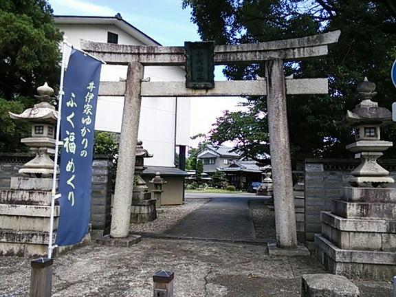 千代神社 鳥居