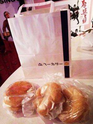 14ごちパン