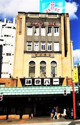 11.15浅草2018 2