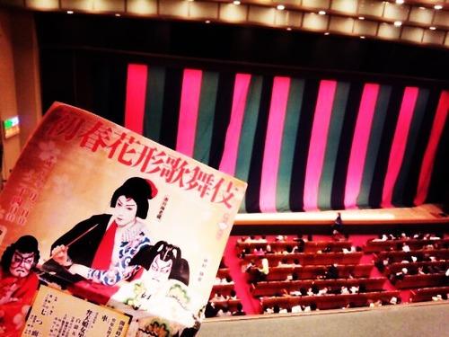 20歌舞伎2016