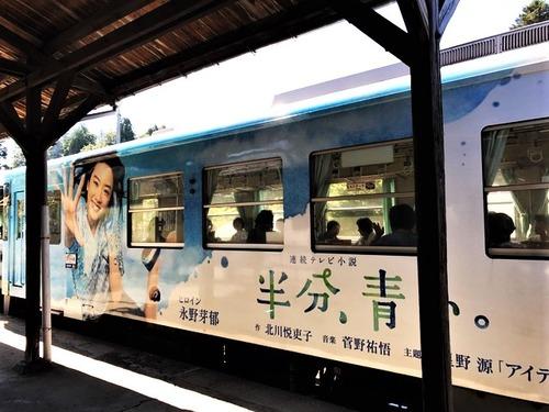 9.21岩村 列車