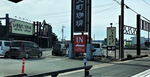 Inked3.26いきなり2_LI