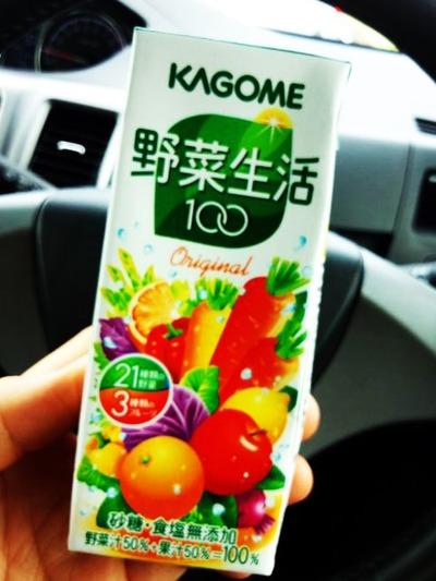 31野菜ジュース