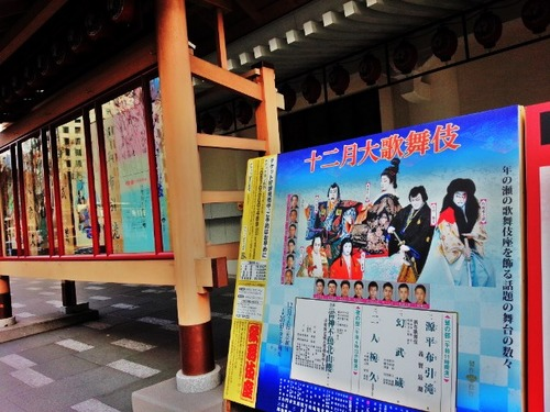 10歌舞伎座1