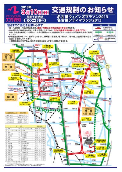 traficmap2