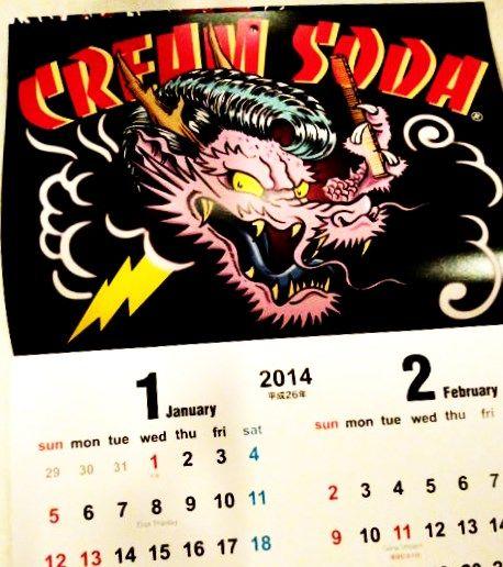 1 2014カレンダー
