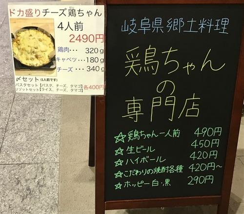 10.12けいちゃん1