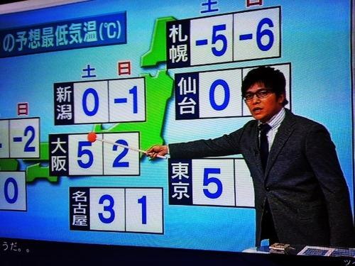 18天気1