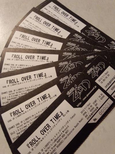 25 7.1SOULチケット2012