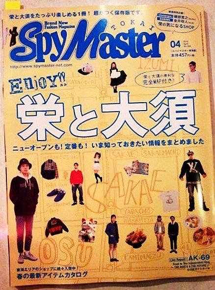 13SPY表紙