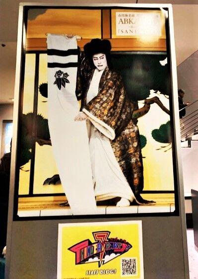 11.24歌舞伎2