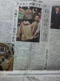 18MJ新聞