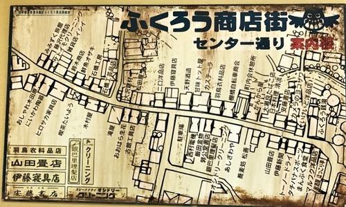 9.21岩村 セット5
