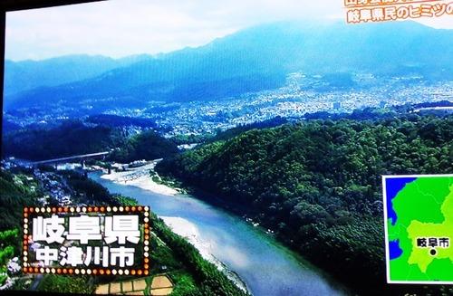 28中津川0