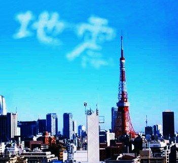 26地震雲