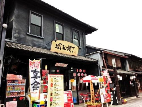 17犬山城下町2