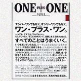 30oneplusone-1
