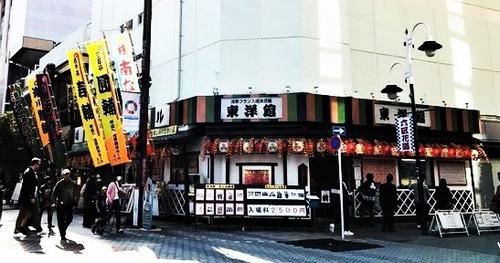 11.15浅草2018 7