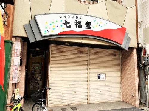 8.5大須空き4