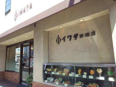 15鎌倉2