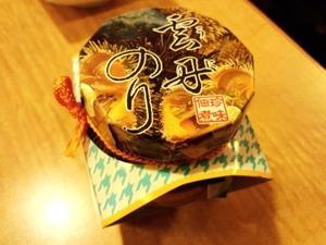 25北海道土産