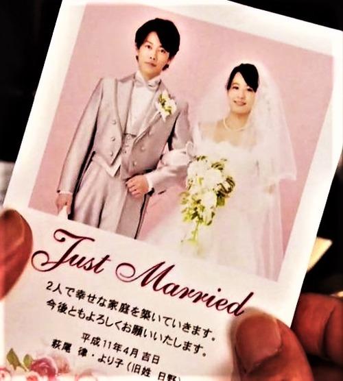 6.28結婚