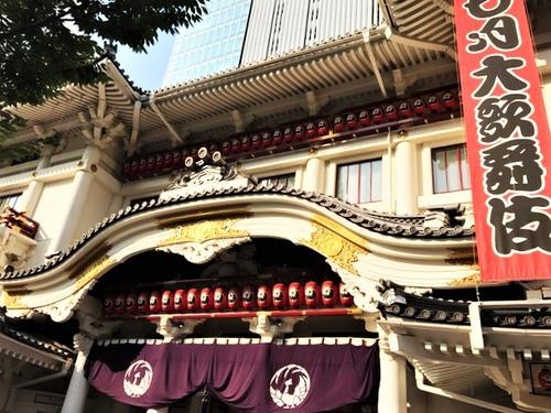 20歌舞伎座1 2017