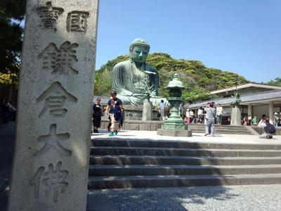 15鎌倉大仏1