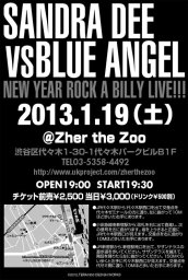 blue%20engel[2]