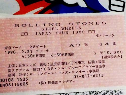 25STONESチケット2