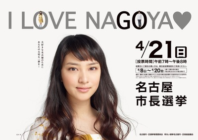 poster_image_shicho
