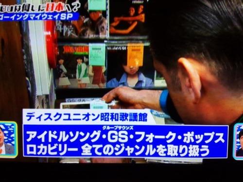 4YOUレコード1