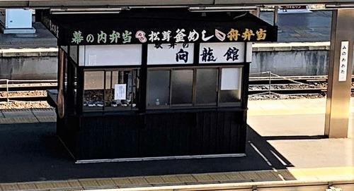 5.30太田弁当2