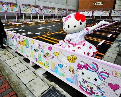 25キティ駐車場 名古屋