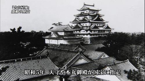 11名古屋城 戦前1