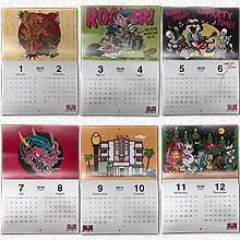 26CSカレンダー