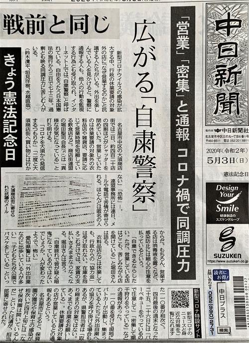 5.3新聞大