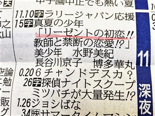 Inked8.7新聞_LI