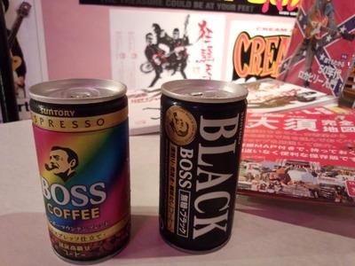 10コーヒー