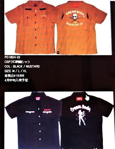 17シャツ1