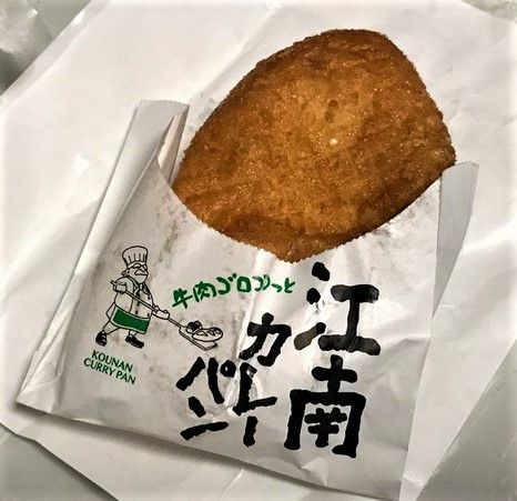 20お土産 2017