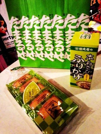 15静岡土産