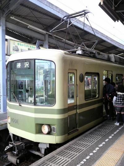 17江ノ電1