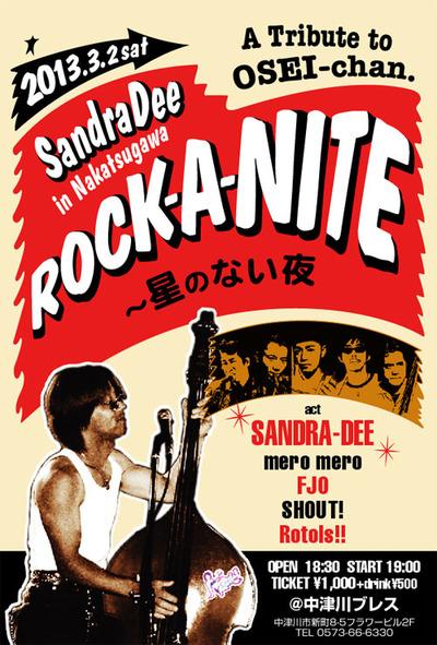 Rockanite_500